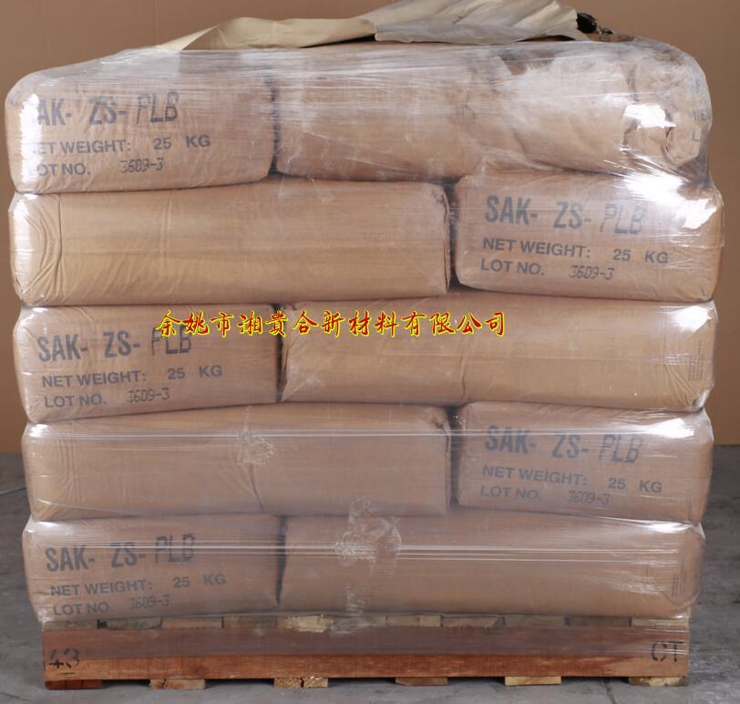 硬脂酸锌SAK-CS-PLB,