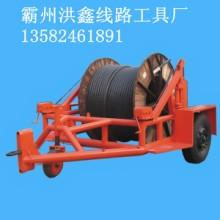 电缆拖车线盘放线车洪鑫厂家直销5吨电缆拖车电缆放线车批发