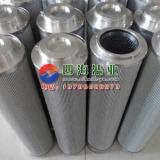 陕鼓沈鼓滤芯G-143*640A20钢厂润滑油滤芯