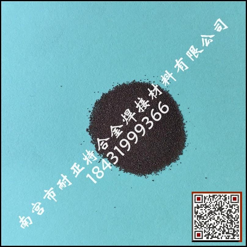 导电涂层|特种涂料用40纳米镍粉