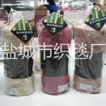 竹纤维毯子批发