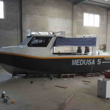 8.5米铝合金艇工作艇国产钓鱼8.5米铝合金艇工作艇钓鱼艇批发