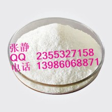 阿苯达唑阿苯达唑的作用厂家大量批发阿苯达唑及阿苯达作用批发