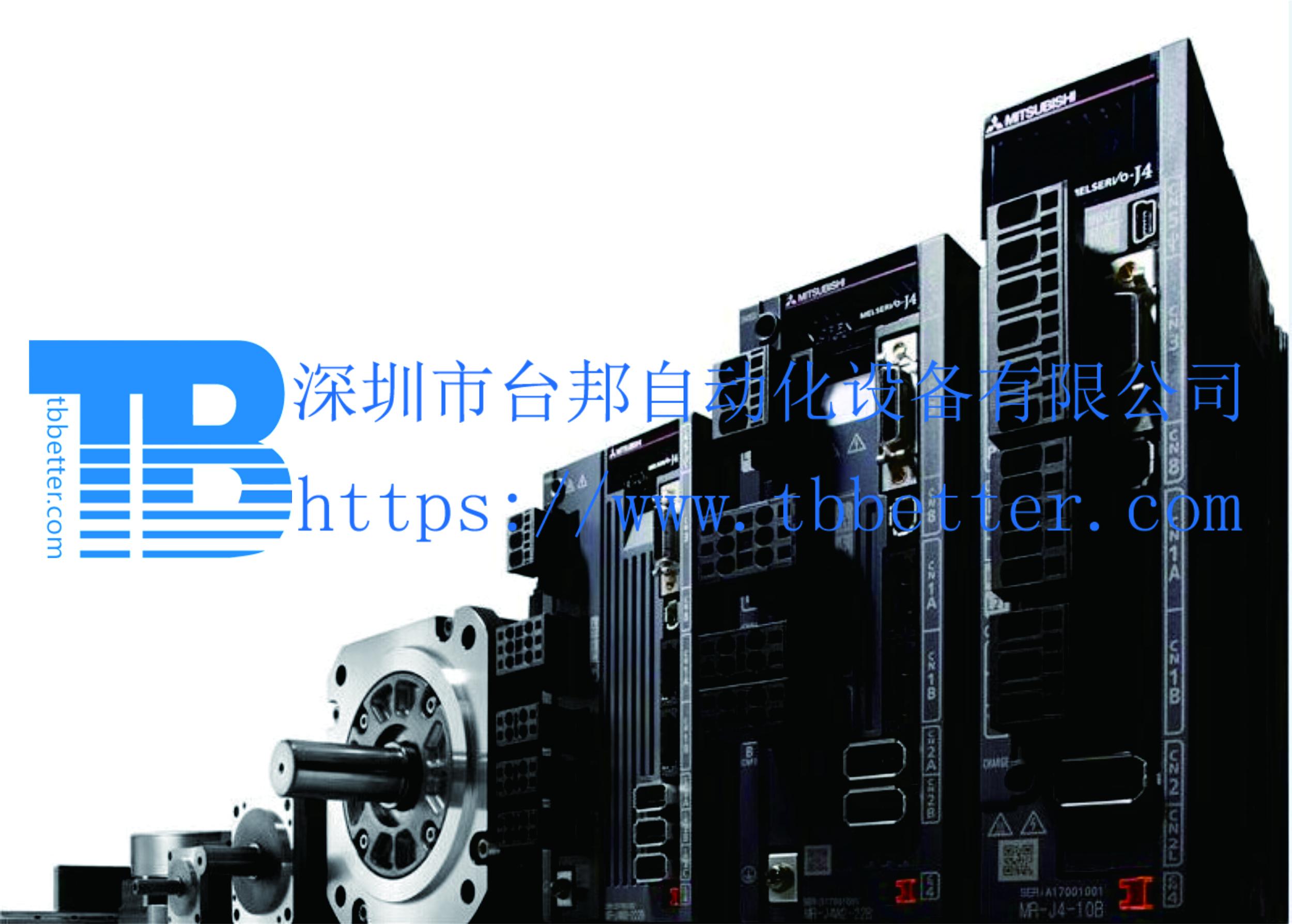 供应三菱伺服驱动器MR-JE-20B,原装现货,可提供免费技术支持