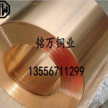 C5102R-EH全硬磷铜带价格