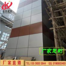 铝单板 雕花铝单板生产厂家 铝单板报价铝单板供应商 铝合金空调罩图片