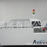 英展供应香港雅创G-UV8012晶圆UV解胶机