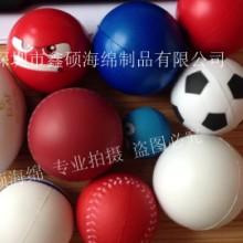 深圳厂家直销PU球压力球发泄球玩具球图片