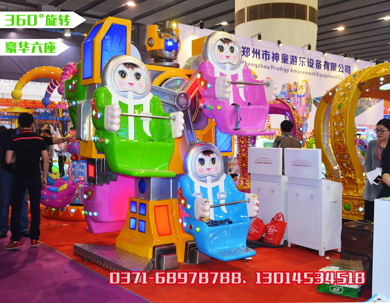 小型儿童摩天轮 小型儿童摩天轮厂家,机器人摩天轮