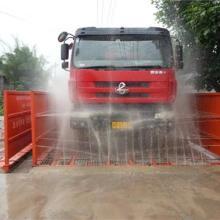 乌鲁木齐渣土车洗轮机SAJ-55