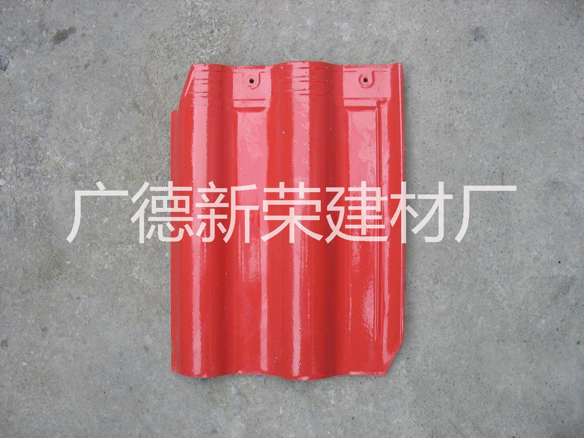 供应宜兴直角瓦价格、安徽陶瓷瓦厂家、宜兴琉璃瓦生产厂