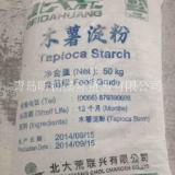 泰国北大荒牌木薯淀粉
