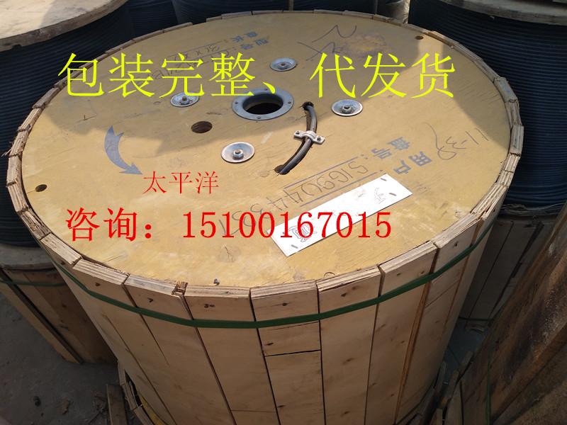 北京回收光缆-回收北京光缆通讯-丰利全国光缆回收