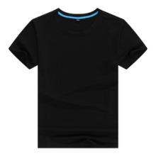 现货广告衫_礼品广告衫_活动广告衫_宣传广告衫_光板广告衫_全棉广告衫_圆领T恤衫