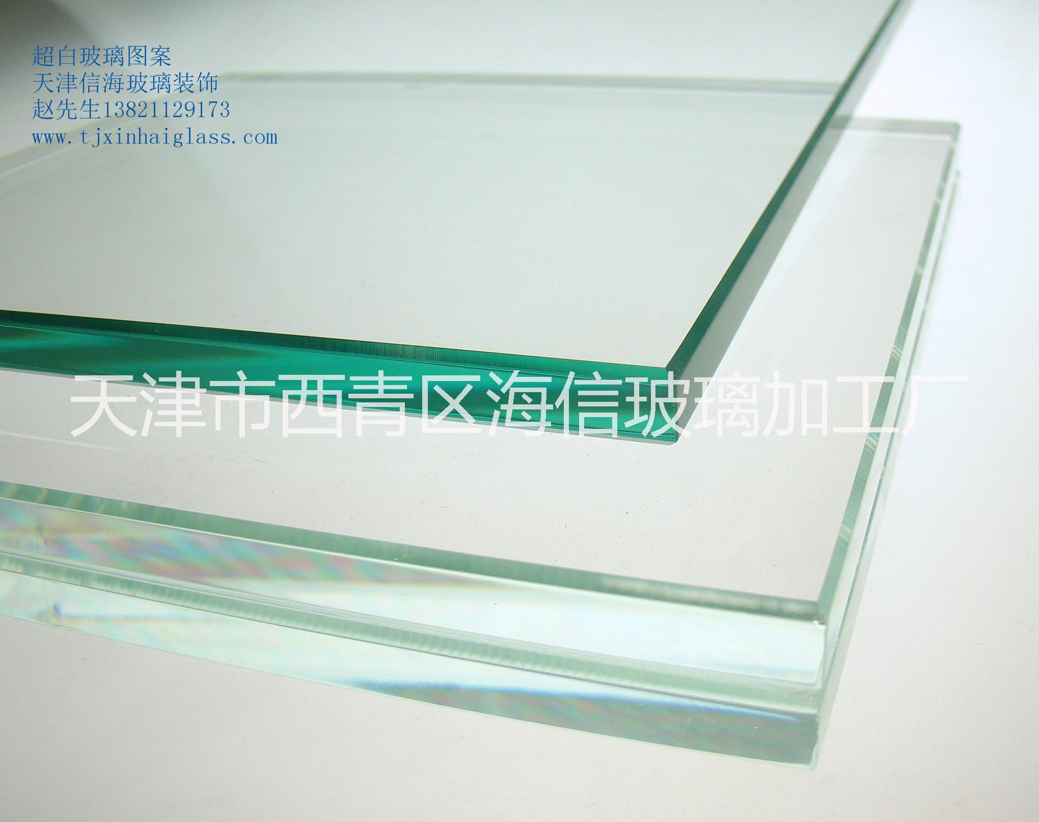 天津钢化玻璃