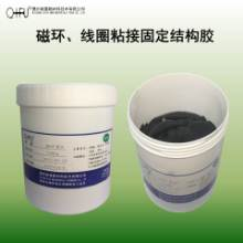 300P环氧树脂单组分黑胶磁环粘接胶电子元器件粘接固定胶电感粘接变压器固定烤干型图片