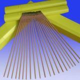 304不锈钢特细电焊条1.0/1 特价钴基Co112焊条 EDCo 包邮特价钴基Co112焊条