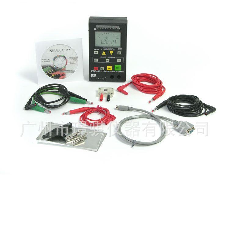 表面电阻测量仪静电测试仪 表面电阻测量仪静电测试仪电阻测试PRS-801测量仪价格 电阻测试仪