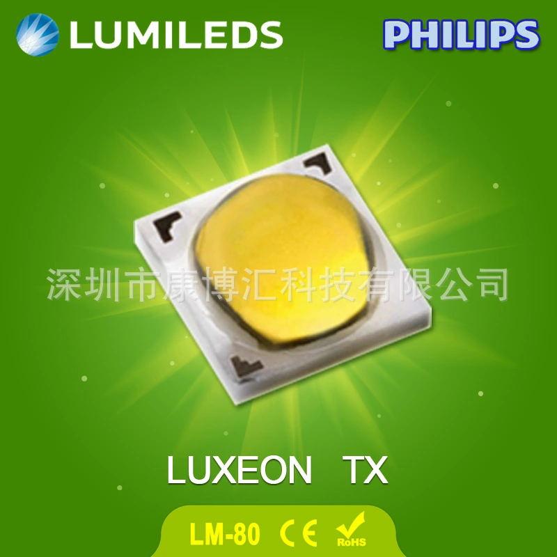 原装飞利浦lumile LUXEON TX 3-5W led灯珠