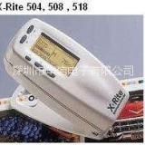 爱色丽X-RITE508专业维修爱色丽939/361T/369维修回收出售