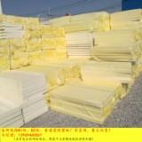 挤塑板保温板隔热板 徐州40厚B1级XPS挤塑板厂家