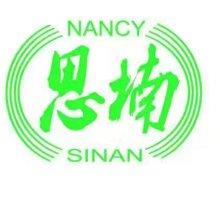 马林酸树脂SNS-422松香改性不饱和酸树脂胶黏效果批发