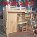 武汉松木公寓床 实木儿童床衣柜带书桌 松木高低床定做 松木上下床厂家