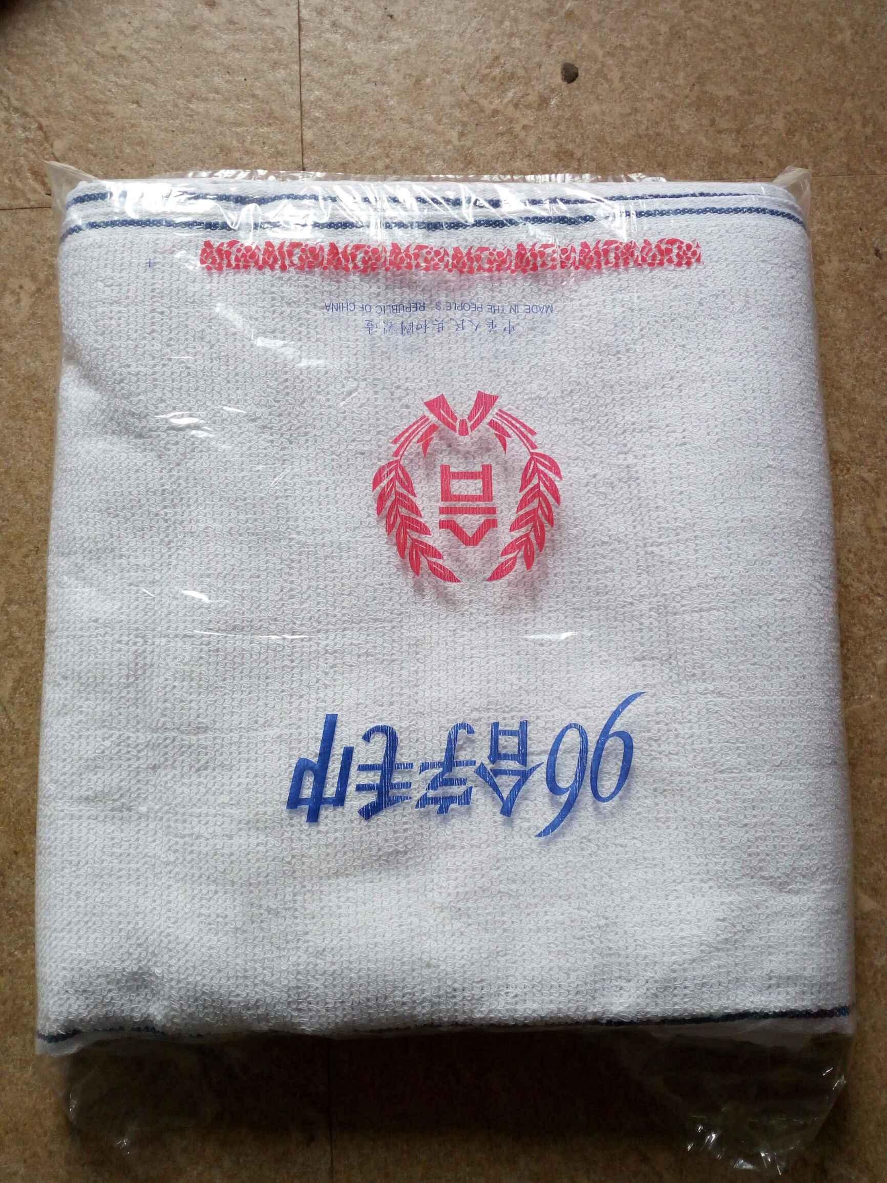 宾馆酒店毛巾图片/宾馆酒店毛巾样板图 (4)