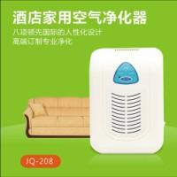 酒店、家用空气净化器JQ-208 厂家报价