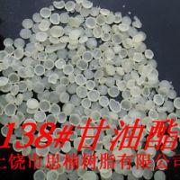 松香树脂 上饶思楠树脂 江西优质树脂供应 松香多少钱一吨