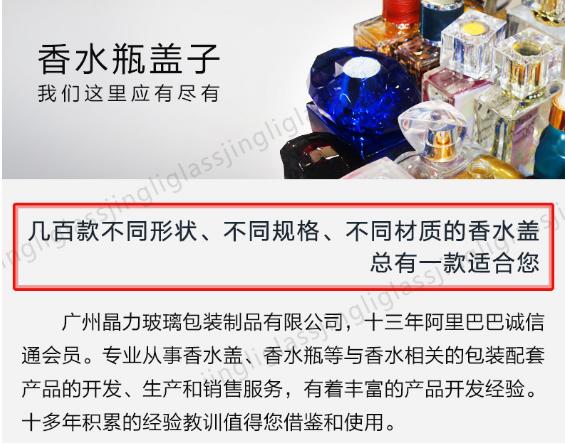 现货供应30ml香水瓶 高档香水玻璃瓶 多种款式可选择 价格优惠