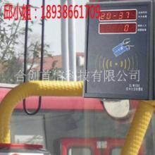 新款车载收费机-IC卡车载收费机-巴士车载收费机批发