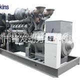 江苏锋发OEM价直销帕金斯柴油发电机组13901433196 帕金斯柴油发电机组,进口发电机
