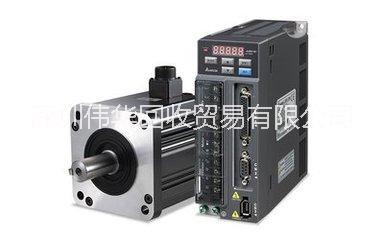 广州伺服电机回收