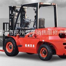 杭州3吨X系列柴油叉车图片