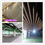 商厦造型吊顶铝方通价格图片