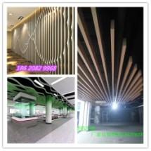 广东欧佰木纹铝方通|异形木纹铝方通|铝方通造型吊顶