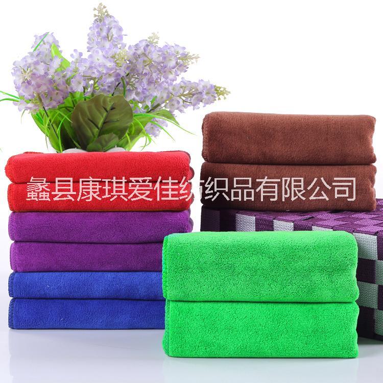 河北超细纤维毛巾价格 河北40*60超细纤维擦车巾供应超细纤维毛