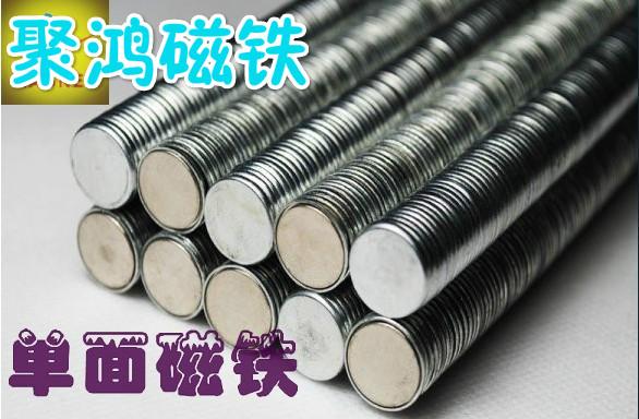 磁钢厂家 磁钢12*2 聚鸿磁钢