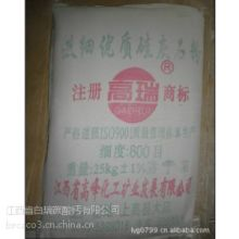 厂家直供针状硅灰石粉800目白瑞高瑞图片