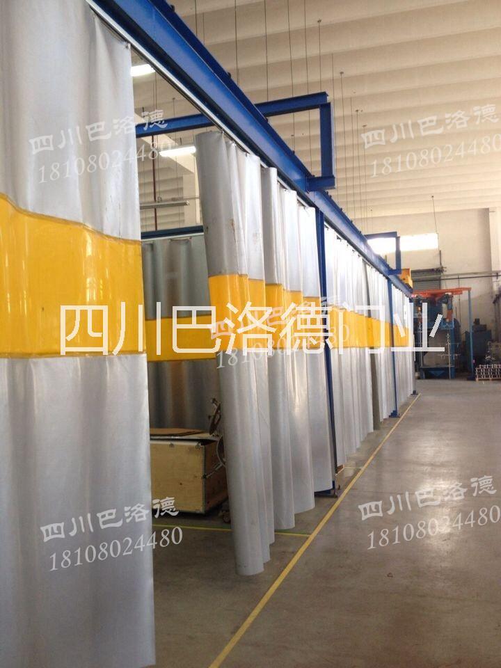 焊接防护移帘
