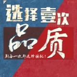 盛星装饰「五周年店庆--感恩同行
