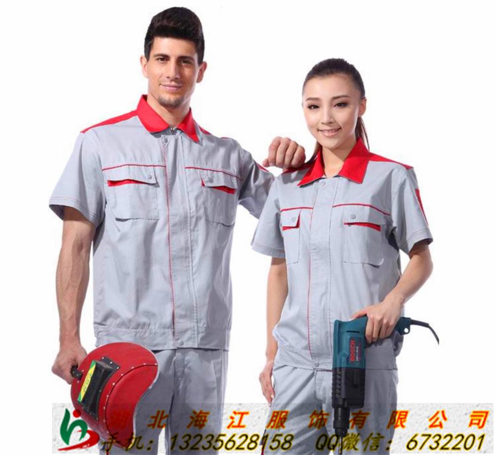 沙市短袖夏装工作服订做、沙市短袖工衣短袖沙市厂服、沙市短袖工作服