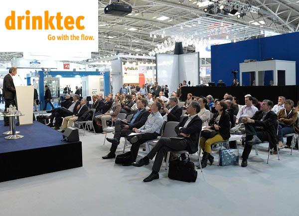2017年德国慕尼黑国际饮料及液体食品技术博览会 2017年德国慕尼黑国际饮料展