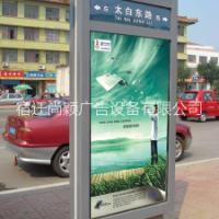 专业定制太阳能广告灯箱,路名牌