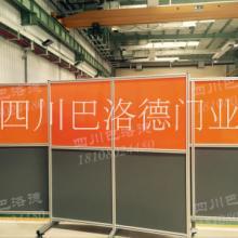 四川巴洛德门业有限公司工厂车间焊接防护屏低价出售批发