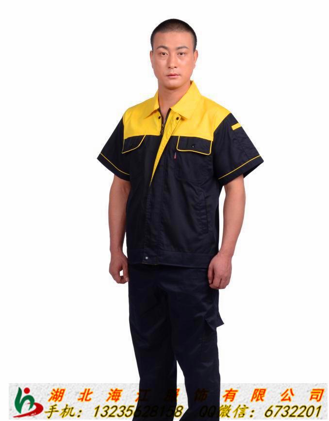 沙市工作服订做沙市厂服、沙市厂服沙市工衣、沙市工作服订做