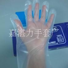 一次性食品专用手套 广州CPE手套批发/PE薄膜手套批发/一次性手套批发/食品专用手套