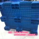 贵州塑料托盘 优惠价图片
