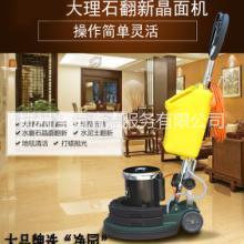杭州晶面机销售 杭州晶面机经销 杭州晶面机报价 杭州晶面机价格